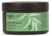 Najel - Black Aleppo Soap with Eucalyptus